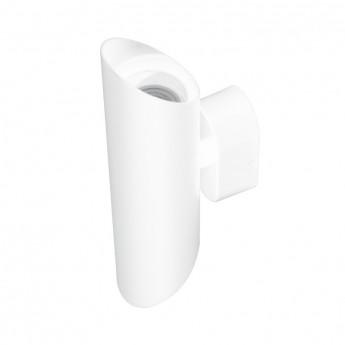 Applique Murale LED GU10  x2 Cylindrique Blanc IP44